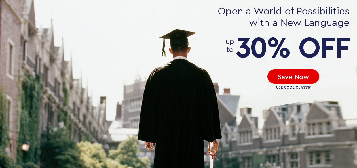 Open a World of Possibilities with a New Language - up to 30% Off - use code CLASS17